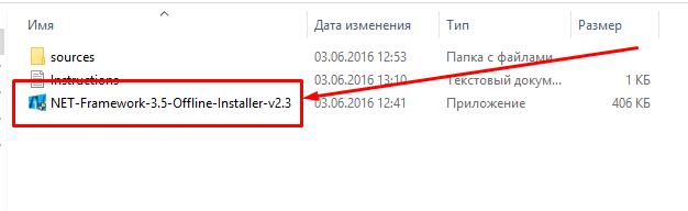 Как исправить ошибку 0x800f081f windows 10