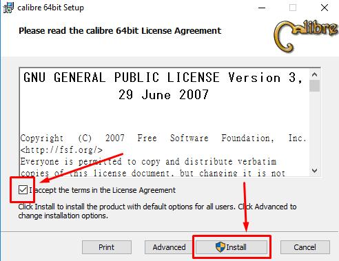 лицензионное соглашение Calibre
